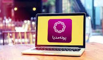 Nikasaan-OnlineShop-Tutorial